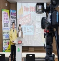 경북농업기술원, 디지털 영농기술지원 최우수상 수상