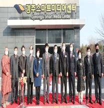 경북도, 동남권에 신한류 콘텐츠산업 성장거점 마련
