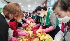 구미 상록학교, 2020 농심과 함께 하는 사랑의 김장 나누기[영상]