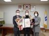 노인두 한국농촌지도자경북연합회장 산업포장 수상!
