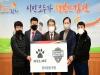 김천시민프로축구단, 피파스포츠와 용품후원 협약 체결!!