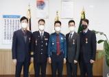 구미경찰서, 2020년 하반기 정기퇴임식 열어!!!