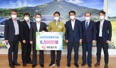 경북도, 2020년 기업과 농촌의 상생 협력 돋보였다!