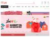 의성군, 의성장날-우체국쇼핑몰 온라인 프로모션