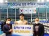 한국수영 최초 세계주니어 신기록, 김천실내수영장에서