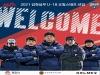 김천상무프로축구단, 유소년 코칭스태프 선임 완료