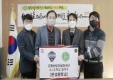 김천상무프로축구단 U-15, 문성중학교와 협약!