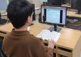 김천시, 온라인 새해 농업인 실용교육