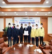 김천시, 신축년 출발부터 투자양해각서 소식을 알리다.
