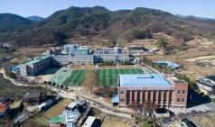 상주공고, 2020년 경북지방직 공무원 최다배출 쾌거!