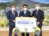 경상북도 해외자문위원, 도청에 친환경 전동차 기증!