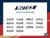 김천상무프로축구단, 구성윤-정승현-조규성 등 총 14명 최종 합격