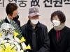 경북도, 청도지역…6‧25 전사자 유가족 찾기!!!