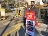 국민의힘 고령·성주·칠곡, 김명수 대법원장 사퇴 '릴레이 1인 시위'