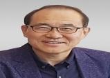 군위군, 제25대 박성근 부군수 취임