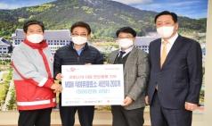 바이오 프랜즈, 세안제 200개 경북도에 전달