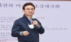 이철우 도지사, 새바람 행복버스 타고 민생현장 찾아 나서다!
