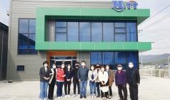 김천상의, 일자리 창출지원사업 교육생 히트산업(주) 탐방