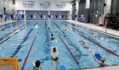 달성군 시설관리공단, 가정의 달…수영장 무료개방