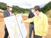 김천시, 수해대비 농업기반시설 현장점검