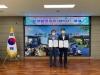 경북도, 커피박 폐기물로 축사 악취 해결과 일자리 창출