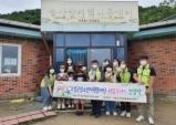 고령군종합자원봉사센터, 청소년 자원봉사 프로그램
