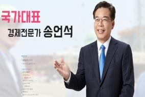 국민의 힘 경북도당, 송언석 국회의원 국민의힘 복당 의결