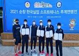 달성군 정구부, 올해 3개 전국대회 우승으로 최강 증명!