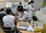 성주군, 코로나 백신 접종률 1차접종 89.6% 완료접종 80.5%