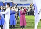 제102회 전국체육대회, 초라한 그들만의 잔치로 폐막!!!