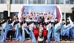 의성군, 2021년 전국(장애인)체전 성화봉송 환영식