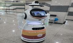 제102회 전국체전 로봇과 첨단기술이 어우러진 과학체전으로~