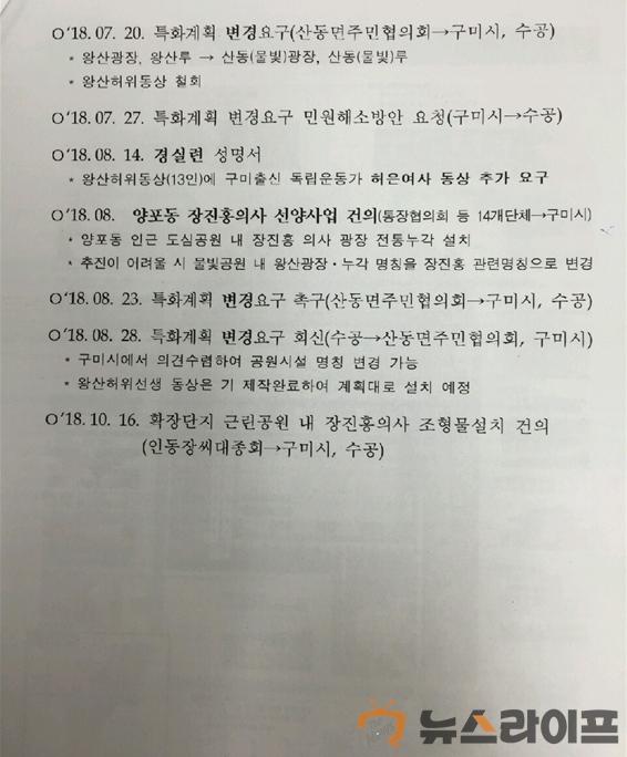 왕상2.png