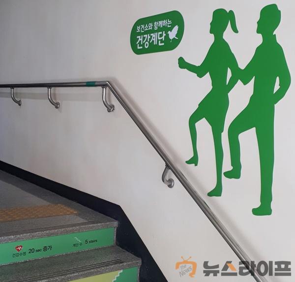건강계단조성으로 주민건강 UP_논공읍사무소5.jpg