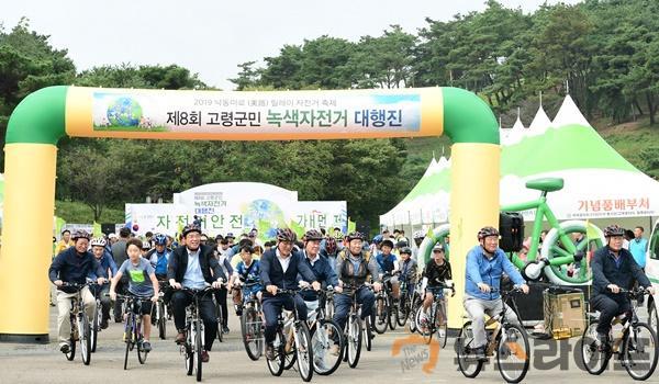 고령군민녹색자전거대행진3.JPG