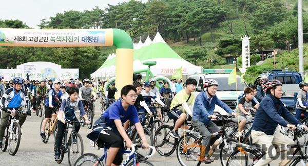 고령군민녹색자전거대행진4.JPG