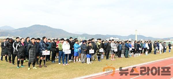 고령군수기 직장.단체 축구대회 개최2.jpg