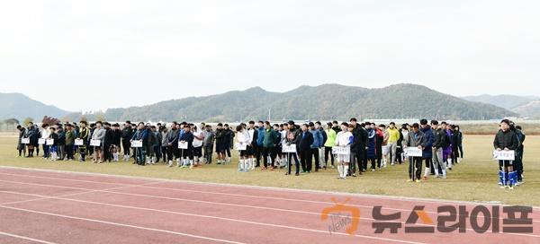 고령군수기 직장.단체 축구대회 개최3.jpg