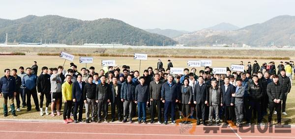 고령군수기 직장.단체 축구대회 개최4.jpg