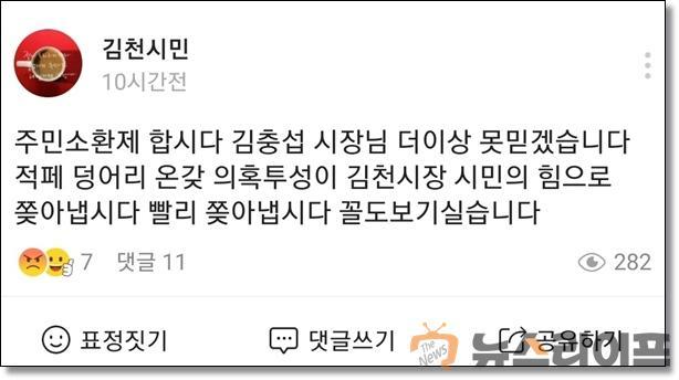 김천밴드뉴스.jpg