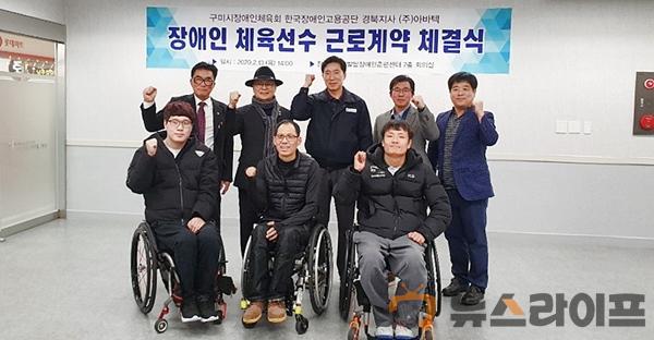 장애인-단체사진2.jpg
