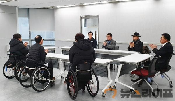 장애인-체결식1.jpg