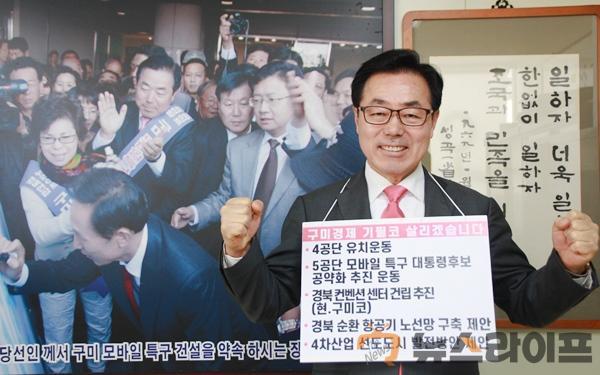 김석호 보도자료사진.jpg