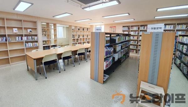 김천시 작은도서관 3곳 리모델링(사진3).jpg