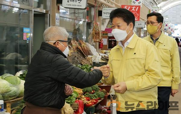 희망경제 팡팡 범군민운동1.JPG
