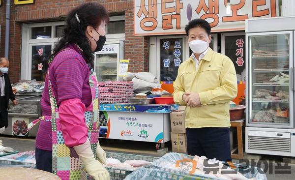 희망경제 팡팡 범군민운동2.JPG