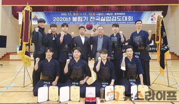 전국실업검도대회 단체전 우승2.jpg