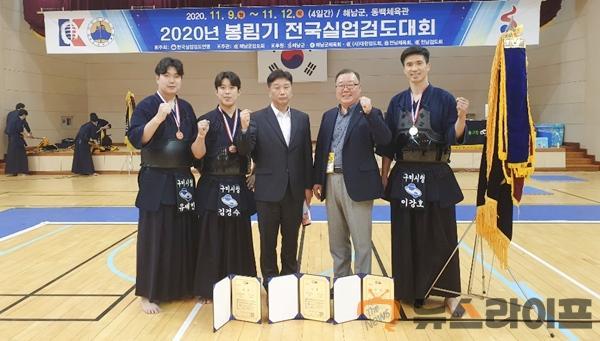 전국실업검도대회 단체전 우승3.jpg