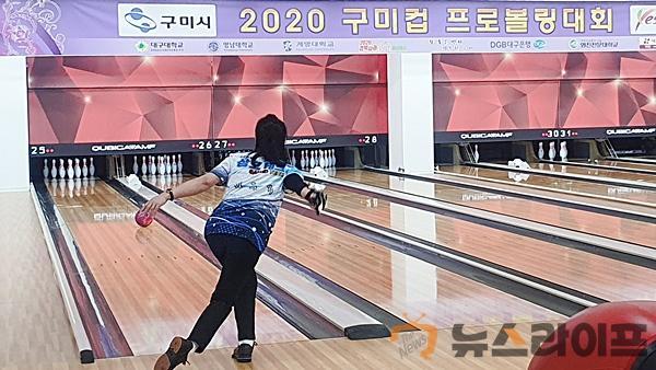 구미컵 프로볼링대회1.jpg