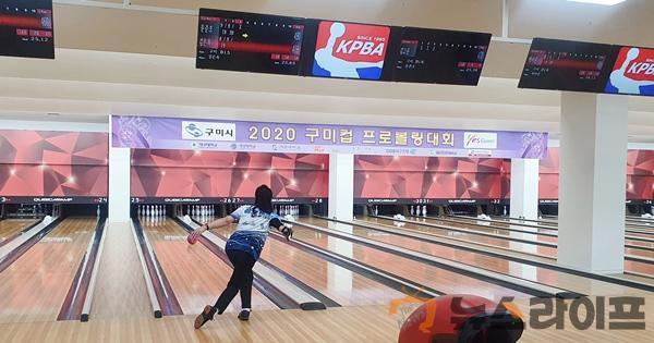 구미컵 프로볼링대회2.jpg
